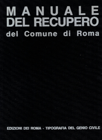 Manuale del recupero del comune di Roma, Carlo Guenzi