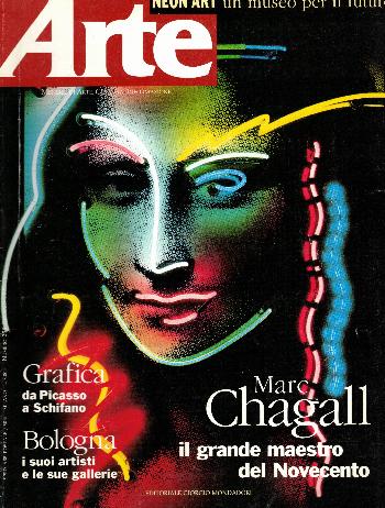 Arte N 258, Gennaio 1995, AA.VV.