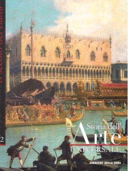 Storia dell'Arte universale n. 12, Il secolo dei Lumi, AA. VV.