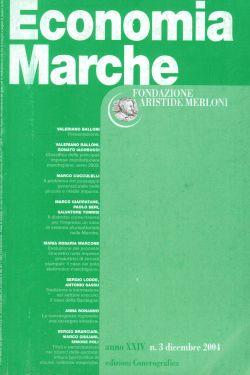 Economia Marche Fondazione Aristide Merloni. Anno XXIV n.3 dicembre 2004, AA. VV.