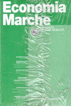 Economia Marche Fondazione Aristide Merloni. Anno XXIV n.3 dicembre 2005, AA. VV.
