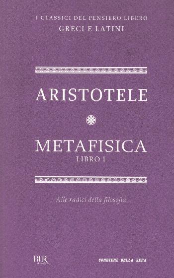 Metafisica Libro I, Aristotele